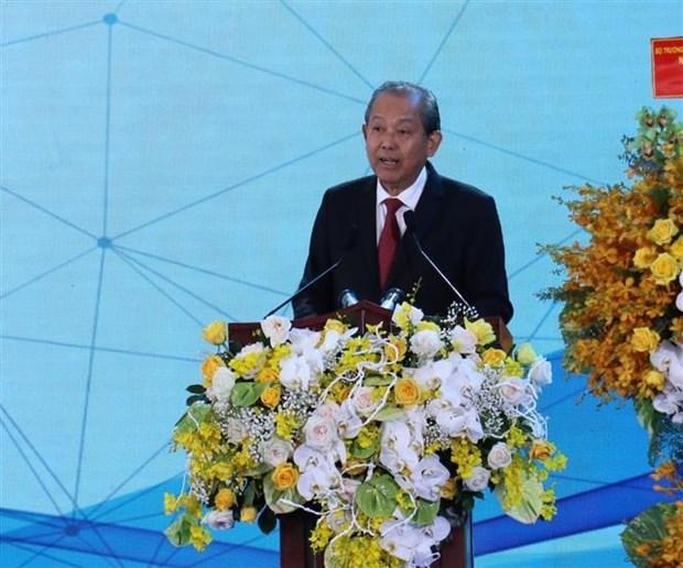 越南平福省吸引对46个项目的投资 hinh anh 1