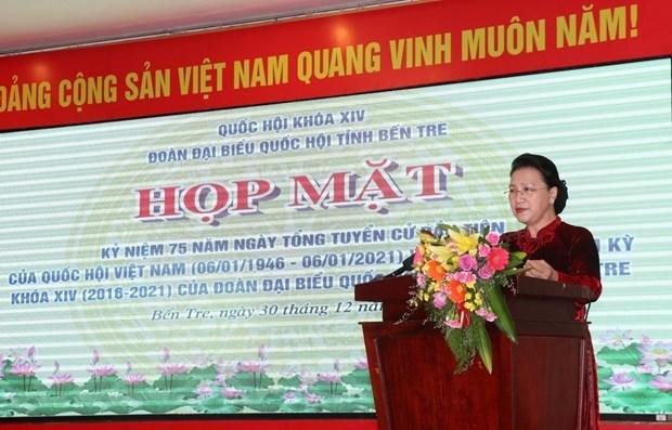 国会主席阮氏金银出席越南国会第一个大选日75周年庆典 hinh anh 1
