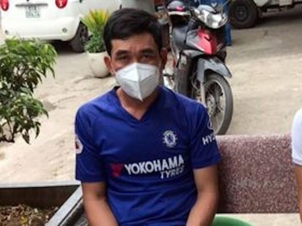 安江省抓获组织人员非法入境越南的团火头目 hinh anh 1