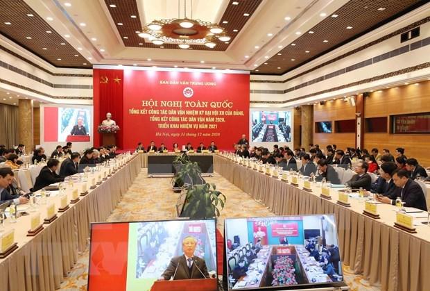 陈国旺:民运工作加强党、国家和人民之间的关系 hinh anh 2