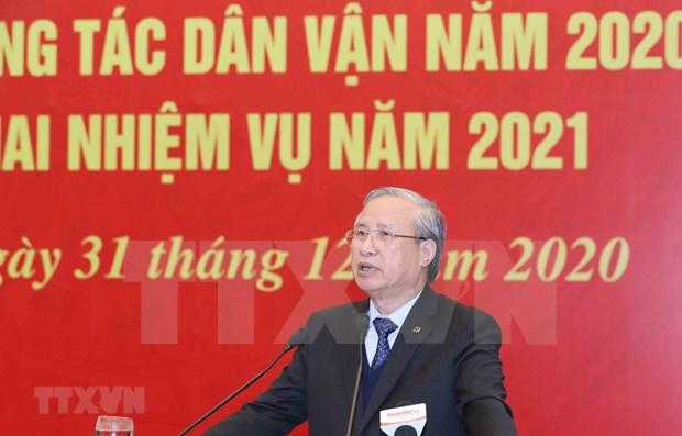 陈国旺:民运工作加强党、国家和人民之间的关系 hinh anh 1