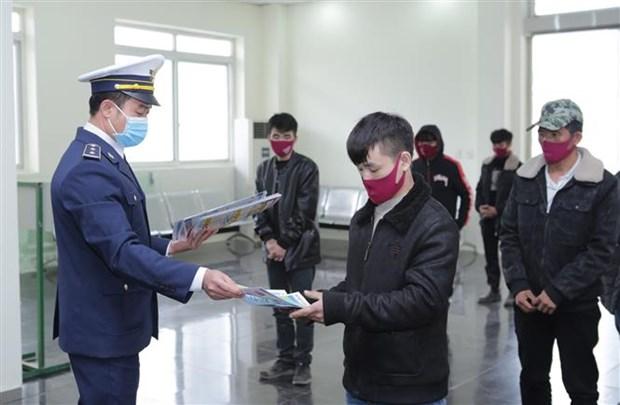 越南新增7例输入性新冠肺炎确诊病例 hinh anh 2