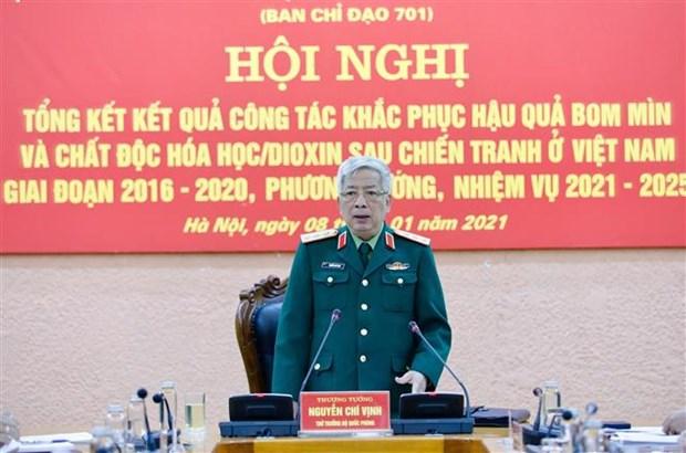 越南努力清除战争遗留的炸弹和化学毒剂 hinh anh 2