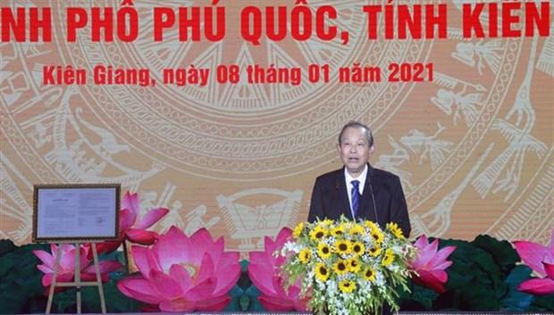  越南成立富国市 hinh anh 2