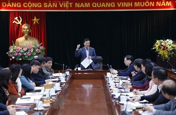 迎接越共十三大:越南共产党第十三次全国代表大会新闻中心将于22日正式启用 hinh anh 1