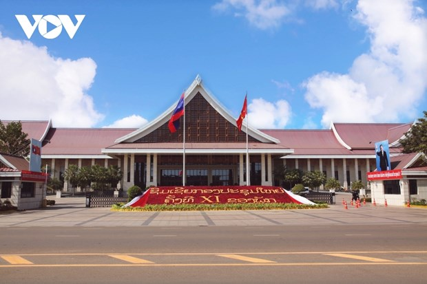 越共中央委员会致电祝贺老挝人民革命党召开第十一次全国代表大会 hinh anh 1