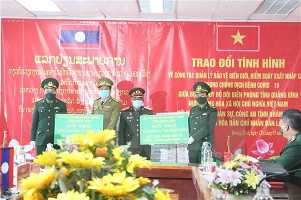 越南与老挝探讨边境管理保护、出入境管理和新冠肺炎防控等工作 hinh anh 1
