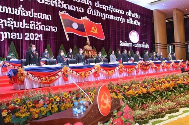 老挝人民革命党第十一次全国代表大会隆重开幕 hinh anh 2