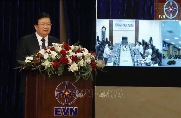 郑廷勇副总理:越南电力集团为经济社会发展提供坚实电力支撑 hinh anh 1