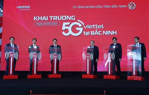 越南第一个工业区部署5G网络 hinh anh 1
