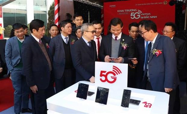 越南第一个工业区部署5G网络 hinh anh 2