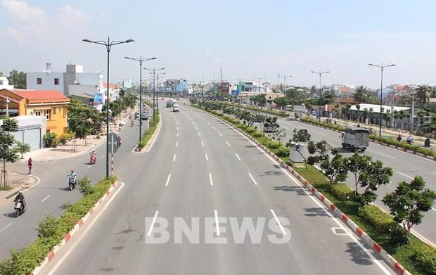 胡志明市绿色交通发展项目部分标段将于2021年底开工 hinh anh 1