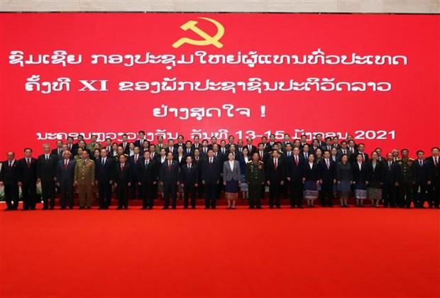 通伦·西苏里同志当选老挝人民革命党中央委员会总书记 hinh anh 1