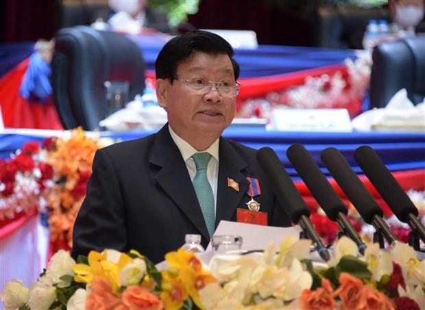 通伦·西苏里同志当选老挝人民革命党中央委员会总书记 hinh anh 2