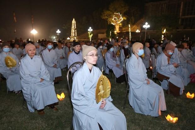 越南佛教学院举行佛祖得道日纪念仪式暨祈求国泰民安仪式 hinh anh 1