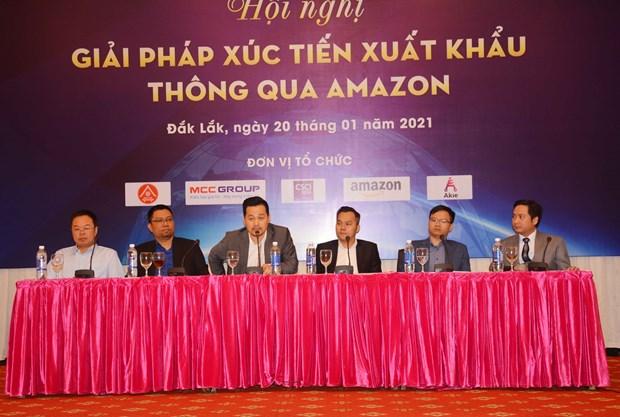 得乐省企业希望通过亚马逊电子商务平台加大商品出口力度 hinh anh 2