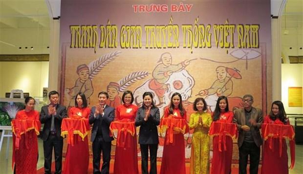 越南传统民间绘画展开展 hinh anh 1
