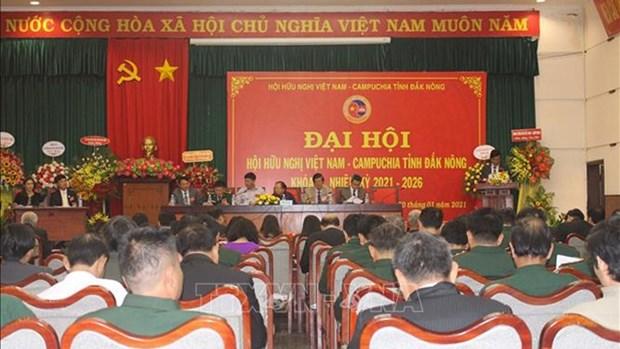 为越南与柬埔寨加强传统团结友好关系起到桥梁作用 hinh anh 1