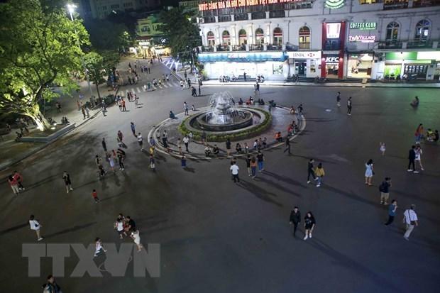 将河内打造成为国际贸易中心 hinh anh 1