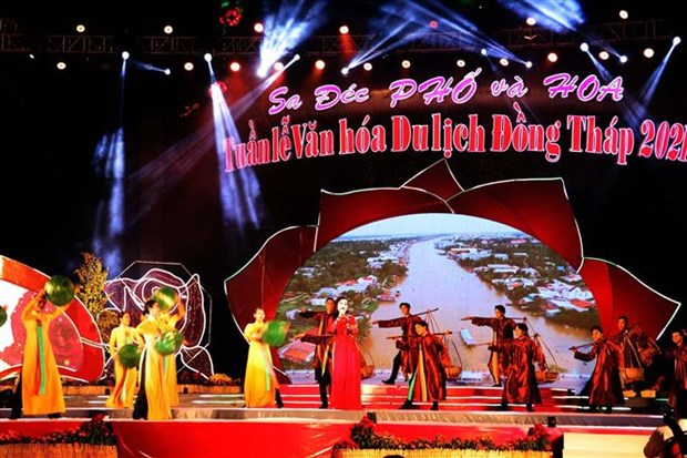 2021年同塔省旅游文化周正式开幕 hinh anh 1