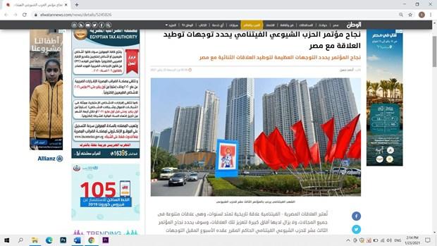 越共十三大:埃及媒体高度评价越南所取得的显著成就 hinh anh 2