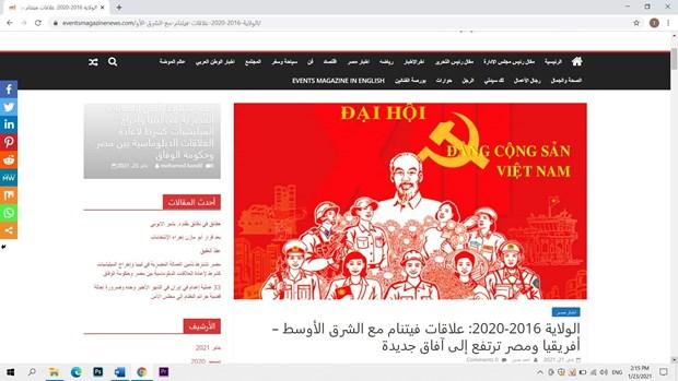 越共十三大:埃及媒体高度评价越南所取得的显著成就 hinh anh 1