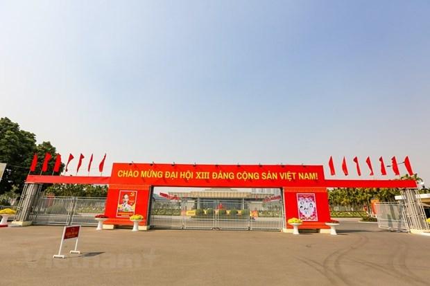 柬埔寨人民党中央委员会致电热烈祝贺越共十三大召开 hinh anh 1