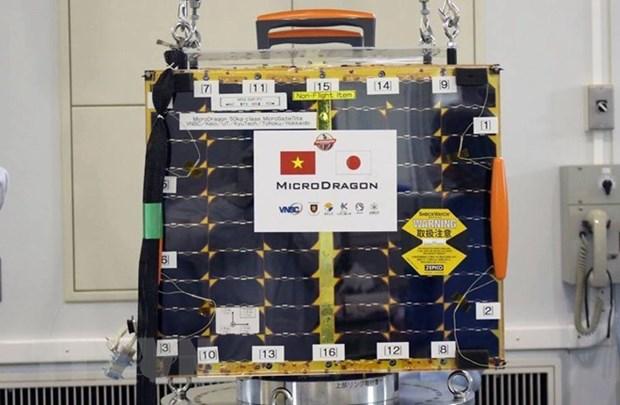 越南面向制造超高分辨率卫星 hinh anh 1