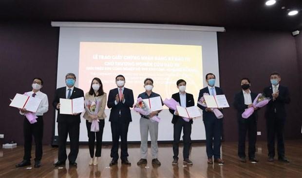 岘港向高科技项目颁发投资许可证 hinh anh 1