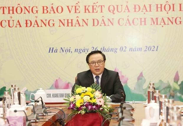 老挝人民革命党向越南共产党通报第十一次全国代表大会的结果 hinh anh 2