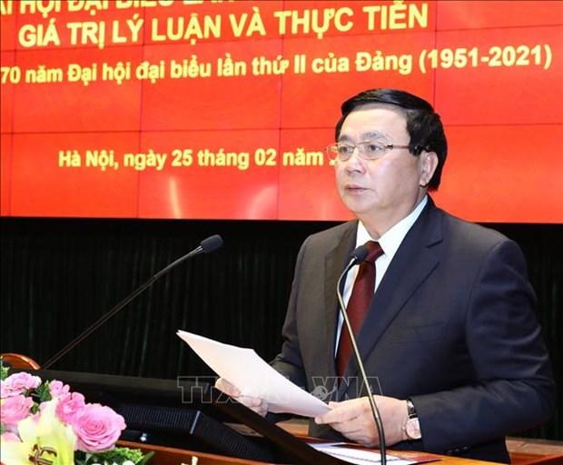 越共二大对越南革命进程的理论与实践价值 hinh anh 1