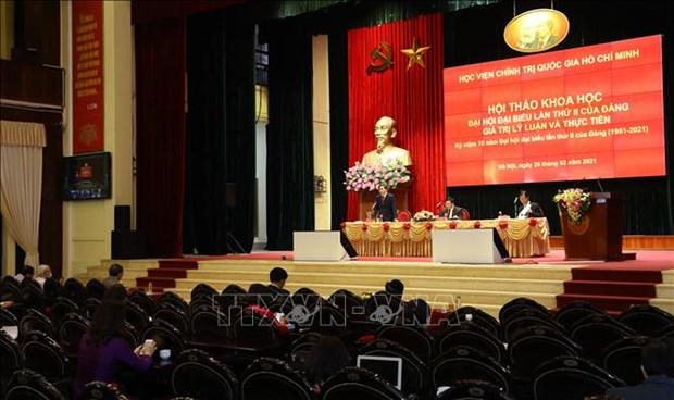 越共二大对越南革命进程的理论与实践价值 hinh anh 2