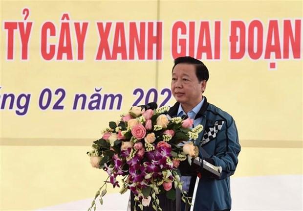 越南利用智能手机上4.0数字技术应用程序建立树图数据库 hinh anh 2