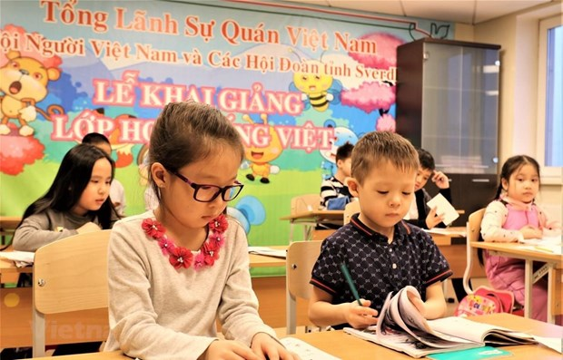 海外越南人:通过越南语教学维护与发挥民族文化特色 hinh anh 1