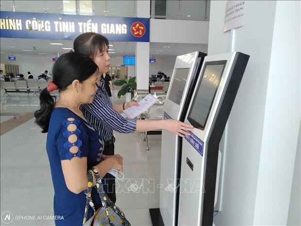 前江省加大行政改革力度 助力推动经济社会发展 hinh anh 1