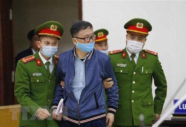 富寿省乙醇案件:32名辩护律师为12名被告人进行辩护 hinh anh 2