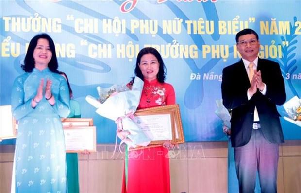 庆祝三•八国际妇女节:岘港市举行多项活动推崇妇女 hinh anh 1