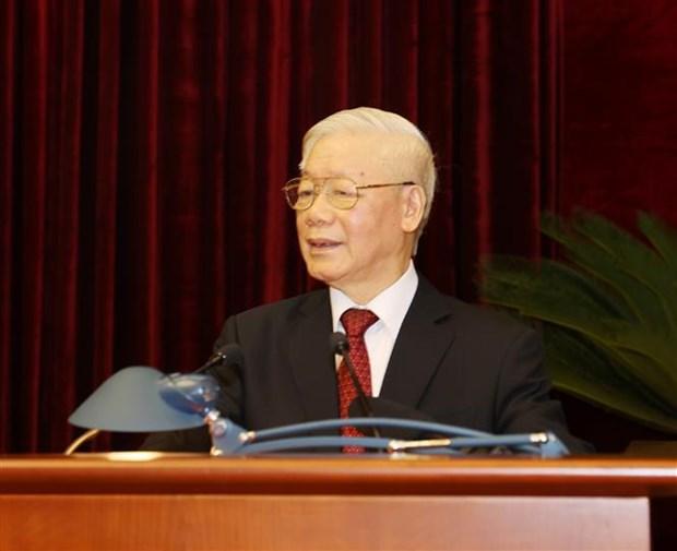  越共十三届中央委员会第二次全体会议落幕 hinh anh 1