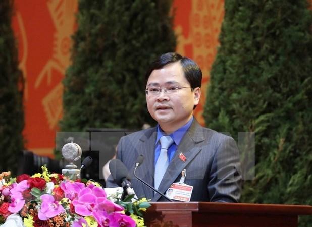 """胡志明共青团向78名个人颁发""""致力于年轻一代""""纪念章 hinh anh 1"""
