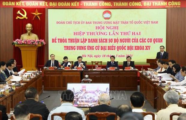 国会代表和各级人民议会代表选举: 越南祖国阵线中央委员会主席团举行第二轮协商会议 hinh anh 1