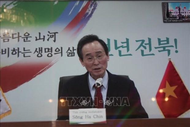 胡志明市与韩国全罗北道促进创业和高科技农业领域的合作 hinh anh 2