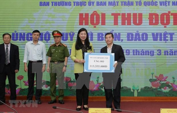 """河内市向""""致力于越南海洋与岛屿""""基金会捐款120多亿越盾 hinh anh 1"""
