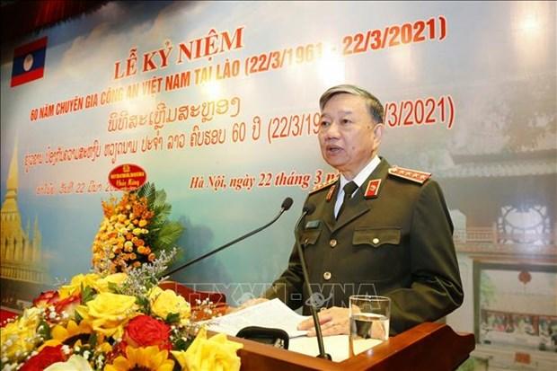 援老越南公安专家纪念日60周年纪念典礼在河内举行 hinh anh 1