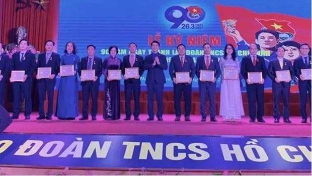 越南各地纷纷举行胡志明共青团成立90周年纪念活动 hinh anh 1