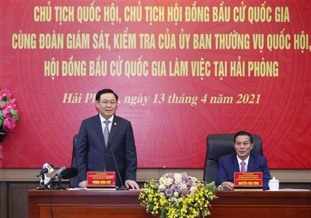 越通社简讯2021.4.13 hinh anh 1