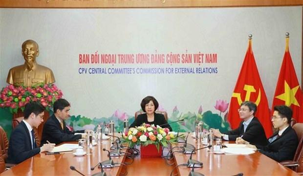越南共产党代表团出席亚洲政党国际会议常委会第35次会议 hinh anh 1