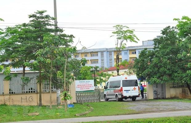 5日下午越南新增26例确诊病例集中隔离期由14天延长至21天 hinh anh 1