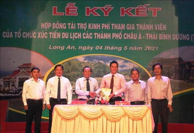 隆安省促进与亚太城市旅游振兴机构成员的合作 hinh anh 1
