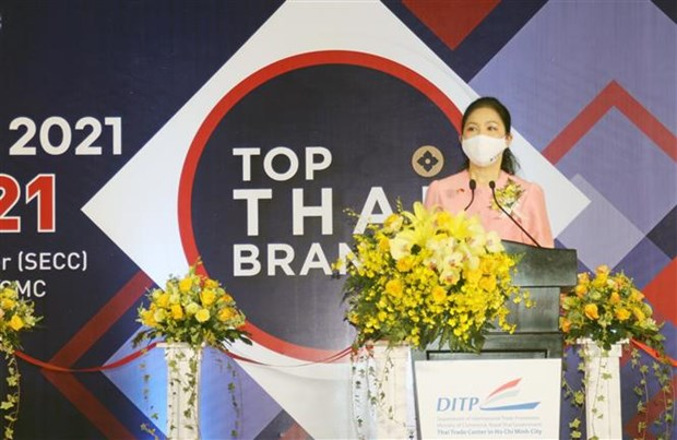 2021年泰国顶尖品牌展在胡志明市正式开幕 hinh anh 1