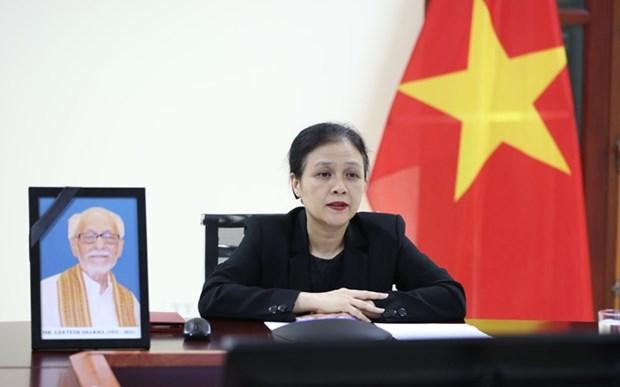 越南人民的好朋友——吉特什·夏尔马吊唁仪式以线上方式举行 hinh anh 1